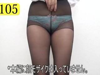 DLFF-105 Piss Pantyhose
